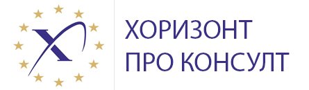 Хоризонт ПроКонсулт